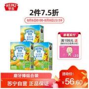 Heinz 亨氏 磨牙棒组合装(蔬菜64g+牛奶64g+香橙64g)42.45元(包邮)