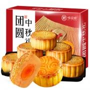 weiziyuan 味滋源 盒装月饼 60g*6枚 6味7.9元包邮(需用券)