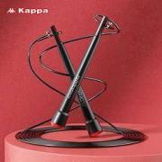 Kappa 卡帕 KA210104001R 成人专业竞速跳绳