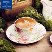 Villeroy & Boch  德国唯宝 Mariefleur 紫色迷情系列咖啡杯 10-4100-1300  250ml 到手¥83.08¥76.15