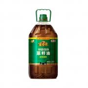 88VIP:福临门 家香味 浓香压榨菜籽油 6.38L493.52元包邮+返200元猫卡(多重优惠,合58.7元/件)