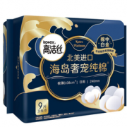 kotex 高洁丝 海岛棉卫生巾 240mm9片