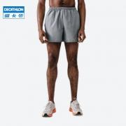 DECATHLON 迪卡侬 8238572 男子 三分运动短裤29.9元