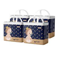 babycare 皇室弱酸亲肤拉拉裤 XL30*4包