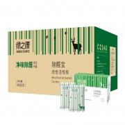 88vip:绿之源 除醛宝 去甲醛 活性炭4kg