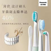 Panasonic 松下 EW-MDB3A-N 电动牙刷¥199.00 5.7折