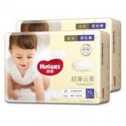 HUGGIES 好奇 Huggies金装拉拉裤XL72片(12-17kg)加大号婴儿尿不湿成长裤超薄云朵柔软超大吸力超薄透气
