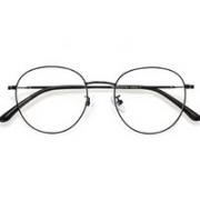 HAN 汉 近视眼镜框架9023+1.56非球面防蓝光镜片