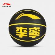 LI-NING 李宁 软皮PU篮球 7号球69元包邮(需用券)