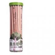 Comix 齐心 MP2012 2B书写铅笔 30支 收藏加送2块橡皮擦