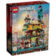 LEGO 乐高 Ninjago 幻影忍者系列 71741 忍者花园¥1575.00 比上一次爆料降低 ¥54