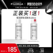 88VIP会员,Filorga 菲洛嘉 赋活卸妆精华液润肤水400mL*2瓶¥175.75 8.2折 比上一次爆料降低 ¥4.25