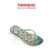 Havaianas 哈瓦那 4132614-1 女士人字拖¥74.00 2.5折