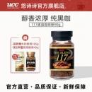UCC 悠诗诗 冻干速溶咖啡粉 90g34元包邮赠咖啡饮料1瓶