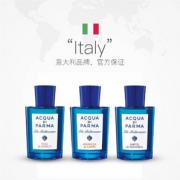 88VIP会员,Acqua Di Parma 帕尔玛之水 蓝色地中海 加州桂/卡普橙/无花果淡香水75ml