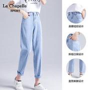 La Chapelle 拉夏贝尔 女士牛仔裤 LAS-QMR668