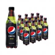 88VIP:PEPSI 百事 可乐无糖碳酸汽水 500mL*12瓶*3件55.04元包邮(多重优惠,合15.5元/件)