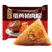 PLUS会员:WU FANG ZHAI 五芳斋 蛋黄猪肉口味 500g*3件 买三赠一27.31元+运费(双重优惠,合9.1元/件)