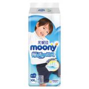 moony 畅透 婴儿拉拉裤 XXL 26片¥51.05 4.0折 比上一次爆料降低 ¥2.5