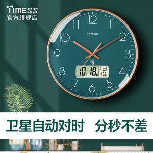 TIMESS 中国码电波表 14英寸 日期温度显示 自动对时分秒不差
