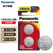 Panasonic 松下 CR2032 进口纽扣电池3V 2粒4.9元