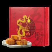 WU FANG ZHAI 五芳斋 龙腾月饼礼盒装 4饼4味 240g12.95元包邮(双重优惠)