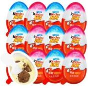 PLUS会员:Kinder 健达 奇趣蛋 混合男女版 12粒45.8元包邮(双重优惠)