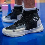 RIGORER 准者 Z119360101 男女款篮球鞋¥189.00 2.2折 比上一次爆料降低 ¥30