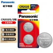 Panasonic 松下 CR2025进口纽扣电池电子3V用于汽车遥控器电子秤3D眼镜CR2025 二粒