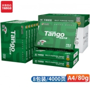 TANGO 天章 新绿天章系列 打印纸 80g A4 500张/包 8包/箱161元