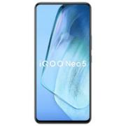 iQOO Neo5 5G智能手机 8GB+256GB¥2329.00 比上一次爆料降低 ¥20