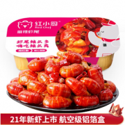 PLUS会员!RedChef 红小厨 麻辣虾尾 252g¥9.97 1.1折