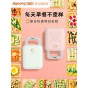 Joyoung 九阳 S-TLINE 三明治早餐机