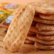 Kaqile 卡其乐 北海道风味鲜贝米饼 30包