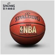 SPALDING 斯伯丁 NBA金色LOGO 74-606Y 篮球