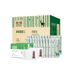 GREEN SOURCE 绿之源 去甲醛活性炭 500g