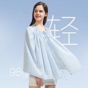 PLUS会员!蕉下 凝丝系列 2021年夏新款轻薄透气防晒披肩 UPF50+¥69.00 3.3折