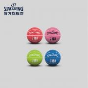 SPALDING 斯伯丁 撞色系列 橡胶篮球