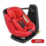 MAXI-COSI 迈可适 Axissfix Plus 儿童安全座椅 0-4岁¥2890.00 4.8折 比上一次爆料降低 ¥100