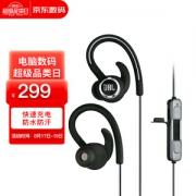 JBL 杰宝 Reflect Contour 2.0 蓝牙运动耳机