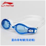 LI-NING 李宁 669 防雾平光泳镜