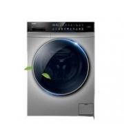 5日0点:Haier 海尔 EG100HBDC7SU1 洗烘一体机 10kg 银色3799元