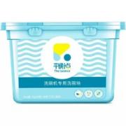 Liby 立白 平衡点 洗碗机专用洗碗块 15g*30颗¥13.90 2.3折