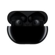 HUAWEI 华为 FreeBuds Pro 真无线蓝牙耳机 有线充版 碳晶黑¥677.00 比上一次爆料降低 ¥131