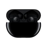 HUAWEI 华为 FreeBuds Pro 真无线蓝牙耳机 有线充版 碳晶黑
