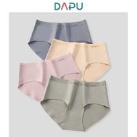 DAPU 大朴 无痕一片式棉质抗菌女士内裤