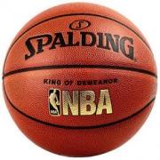 SPALDING 斯伯丁 NBA比赛用球系列 PU篮球 76-167Y 橘色 7号/标准