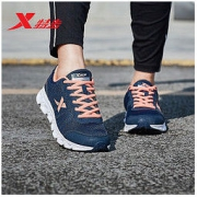 XTEP 特步 983118119066 女子透气运动跑鞋48元包邮(需用券)