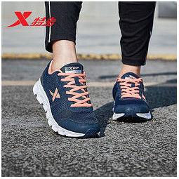 XTEP 特步 983118119066 女子透气运动跑鞋
