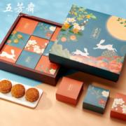 WU FANG ZHAI 五芳斋 月饼礼盒 620克¥29.90 4.3折